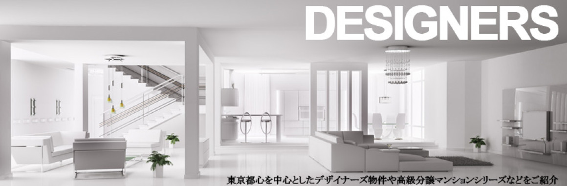 人気のチェスターハウスシリーズマンションのご案内 Logo